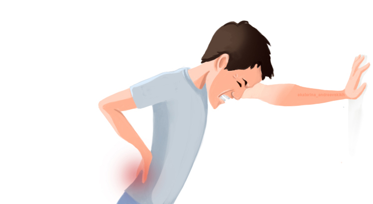Definition of back pain